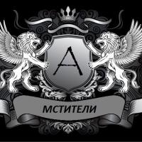 Логотип Клан 211 Клан