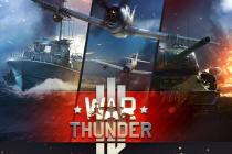 Обложка Игры War Thunder